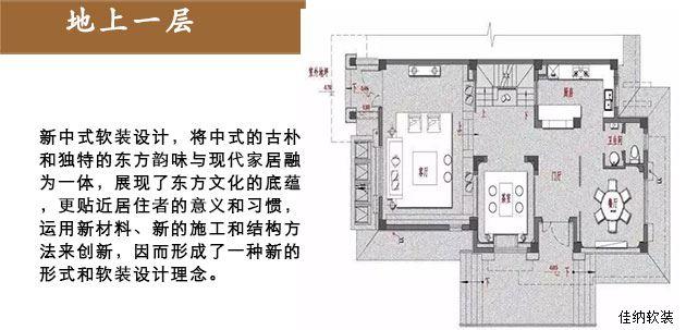 上海院子一楼户型图