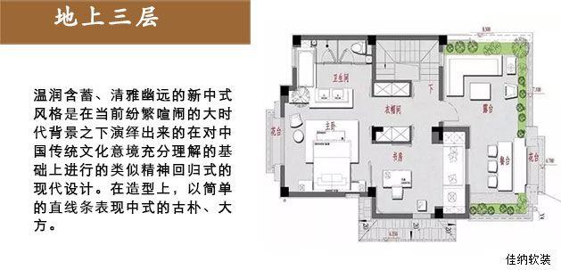上海院子三楼户型图